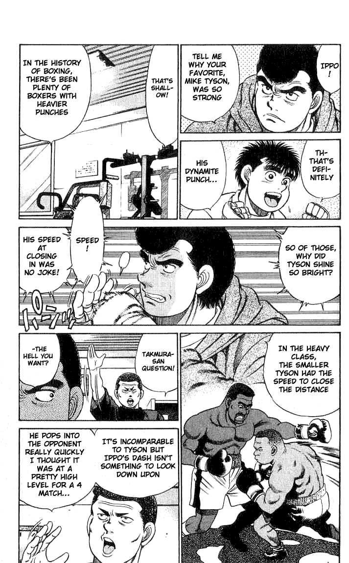 Hajime no Ippo 41 Page 3