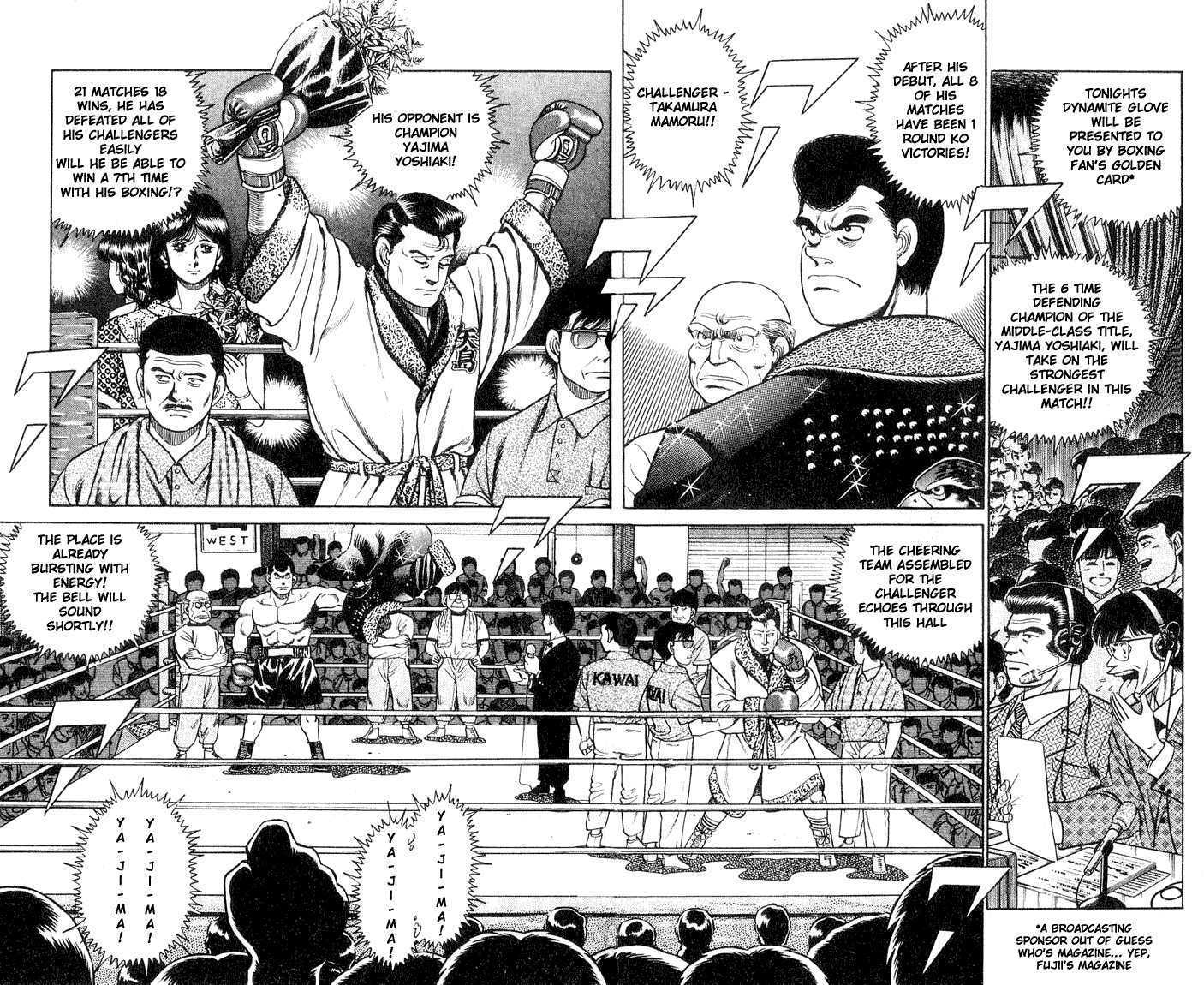 Hajime no Ippo 50 Page 2