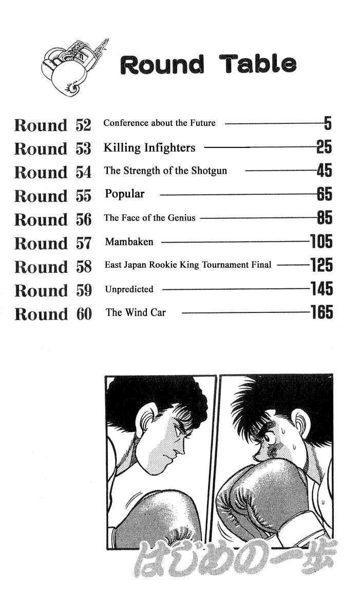 Hajime no Ippo 52 Page 3