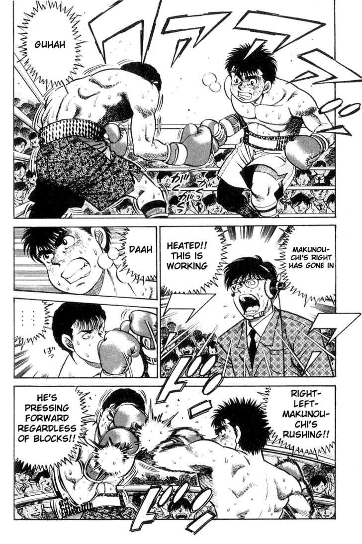 Hajime no Ippo 63 Page 2