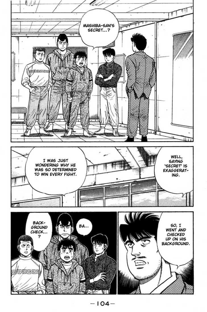 Hajime no Ippo 75 Page 2