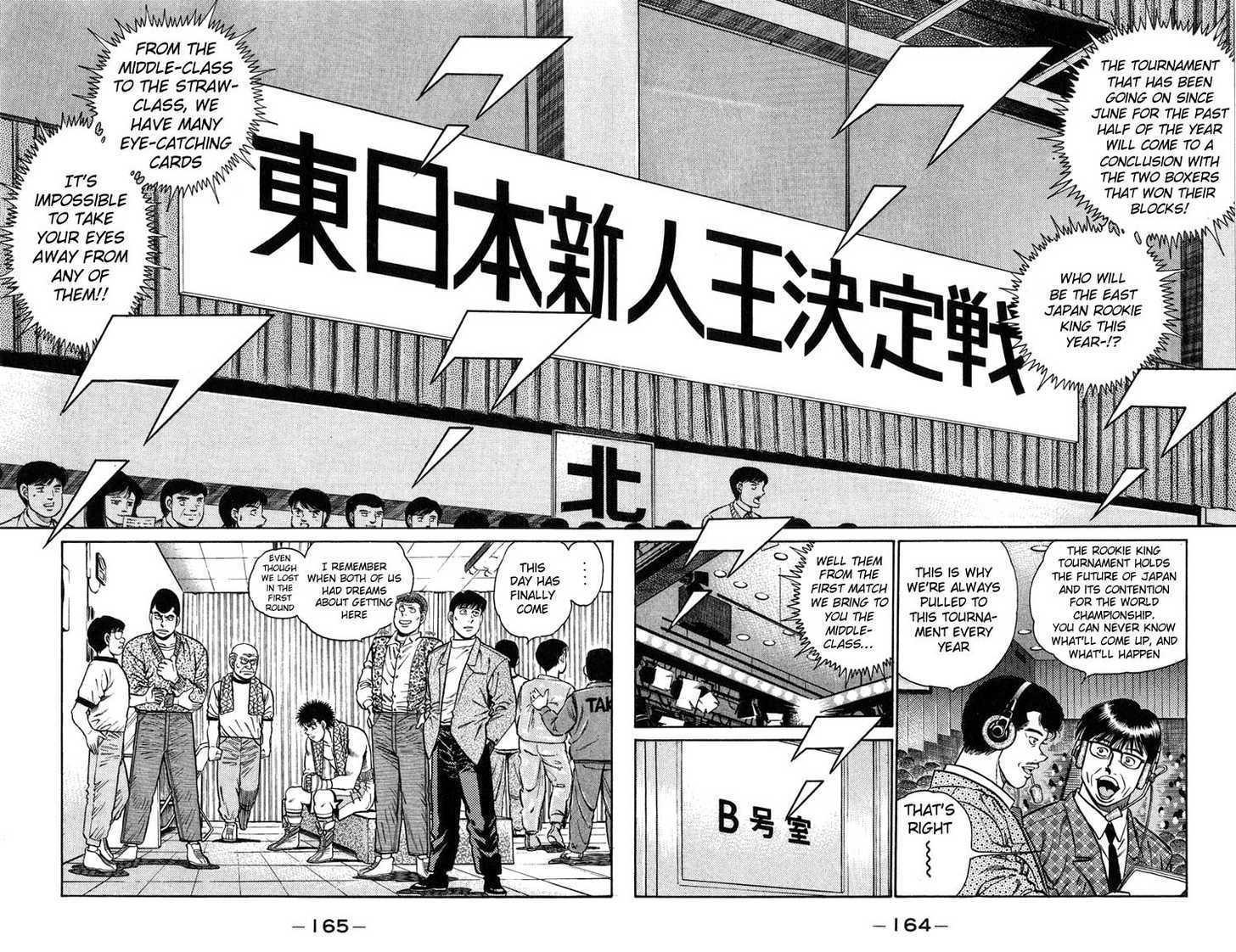 Hajime no Ippo 78 Page 2