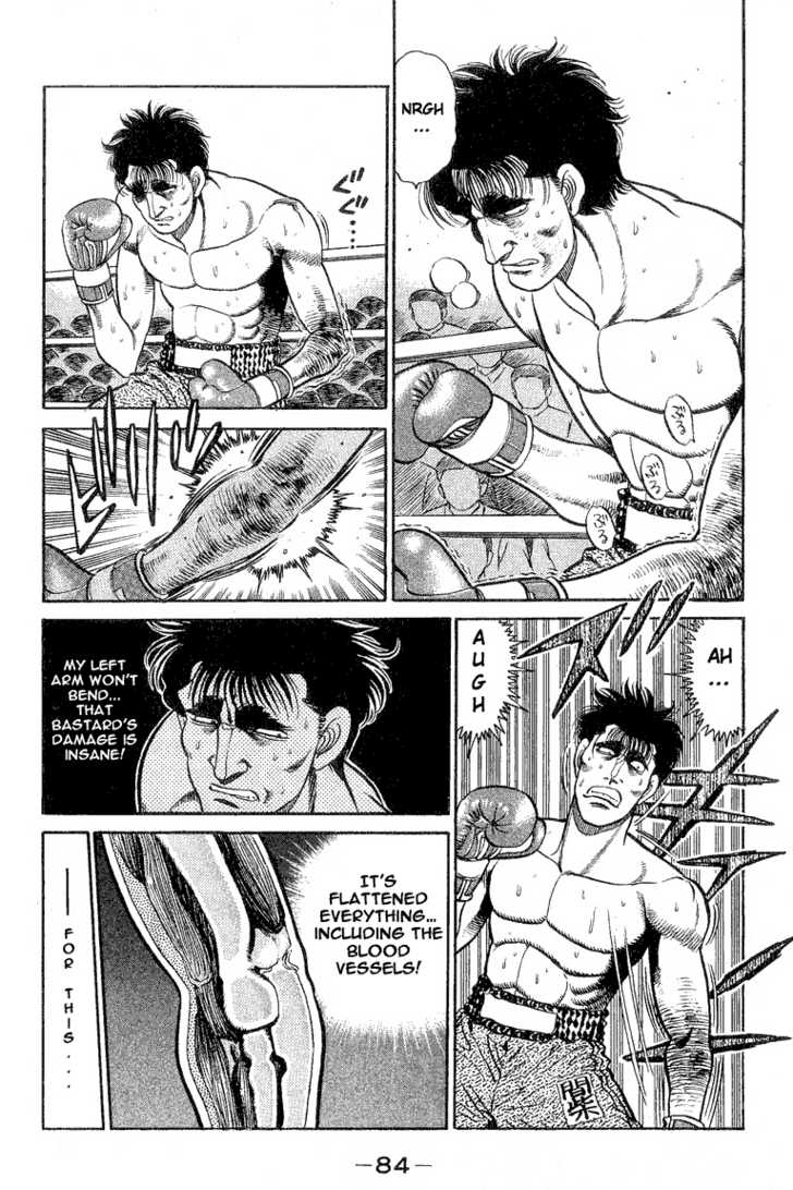 Hajime no Ippo 83 Page 2