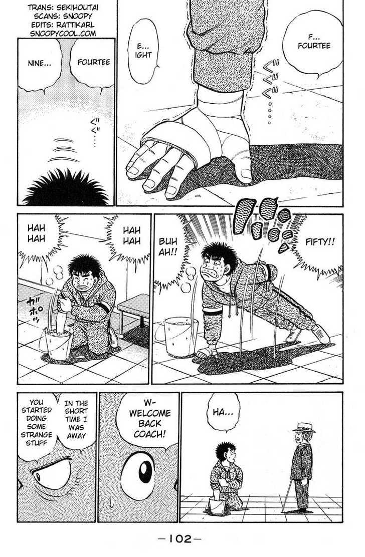Hajime no Ippo 93 Page 2