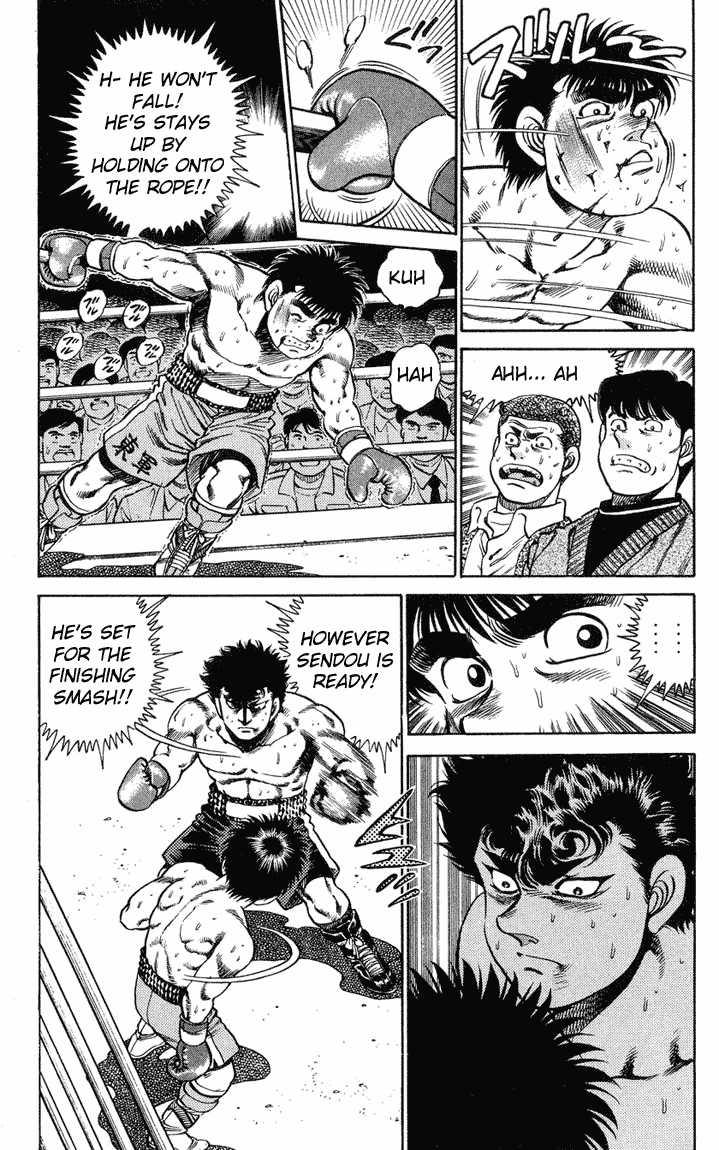 Hajime no Ippo 102 Page 3
