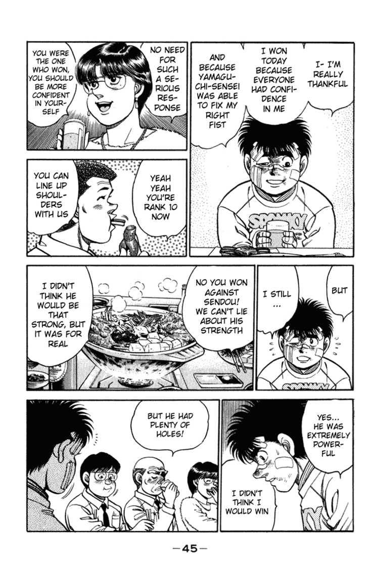 Hajime no Ippo 108 Page 3