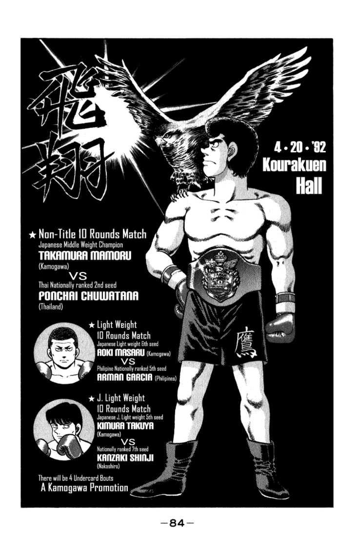 Hajime no Ippo 110 Page 2