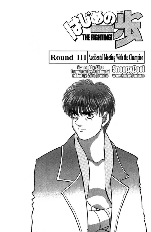 Hajime no Ippo 111 Page 1