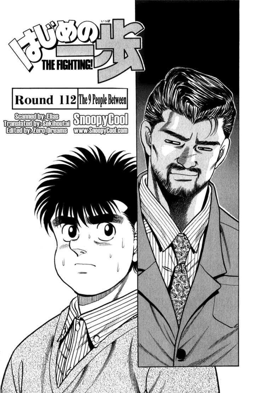 Hajime no Ippo 112 Page 1