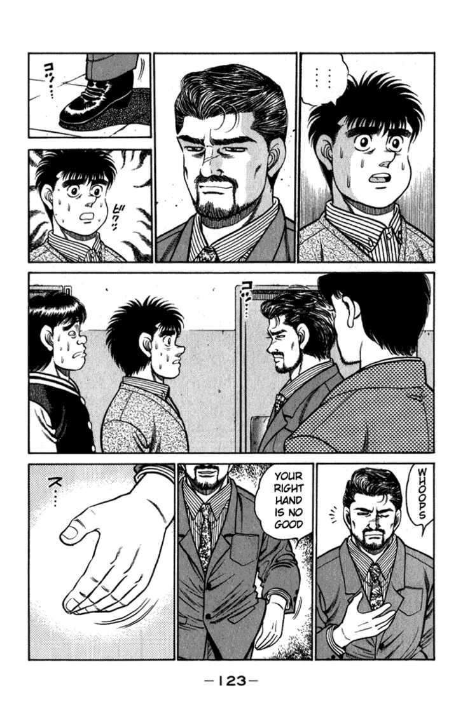 Hajime no Ippo 112 Page 3