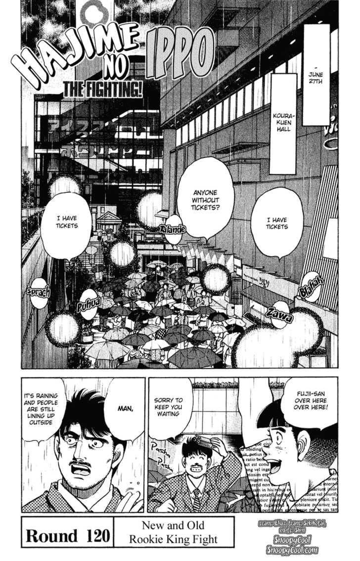 Hajime no Ippo 120 Page 1