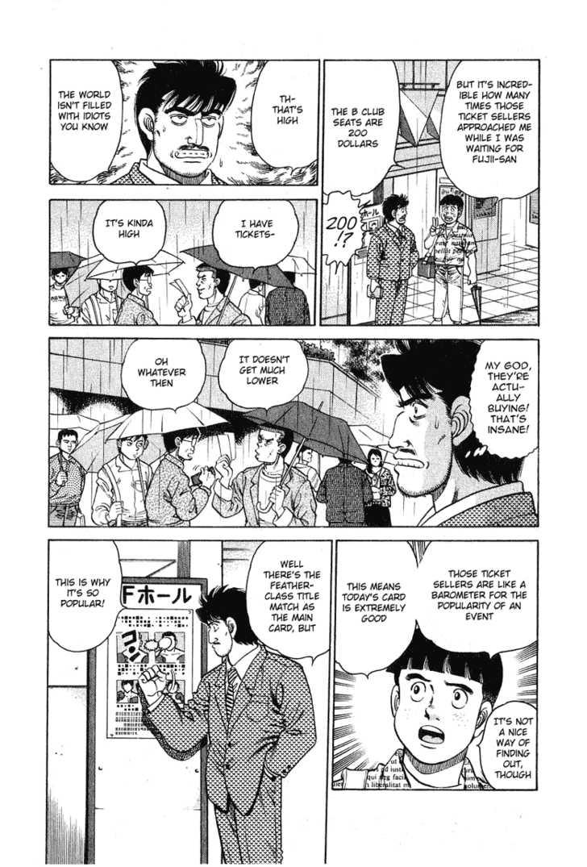 Hajime no Ippo 120 Page 2