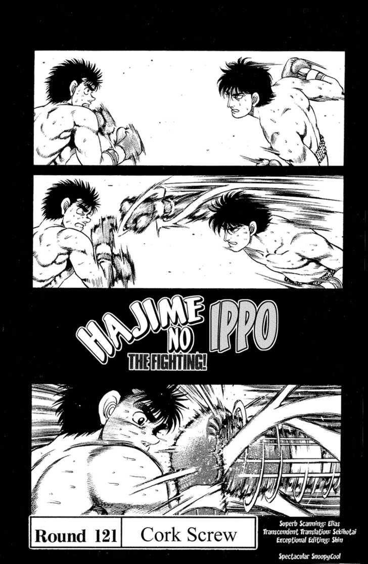 Hajime no Ippo 121 Page 1