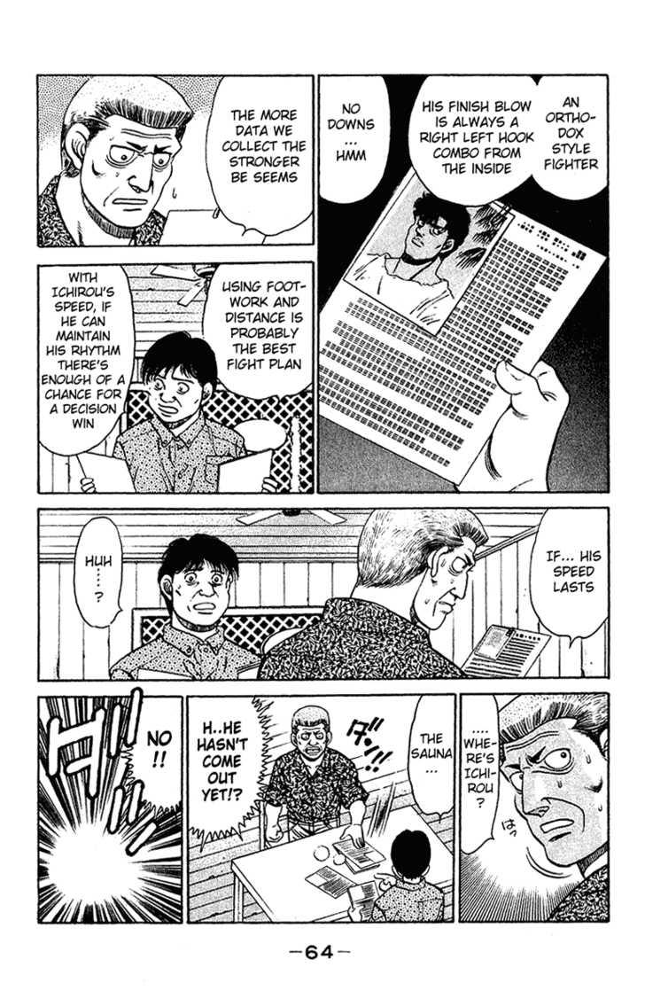 Hajime no Ippo 127 Page 2