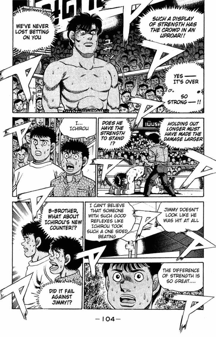Hajime no Ippo 129 Page 2