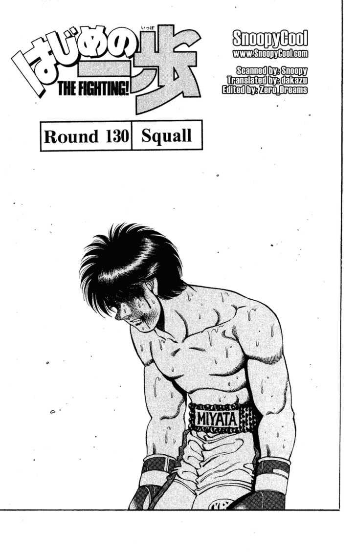 Hajime no Ippo 130 Page 1