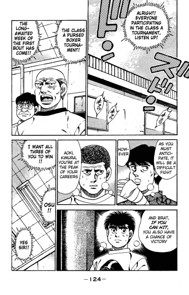 Hajime no Ippo 139 Page 2