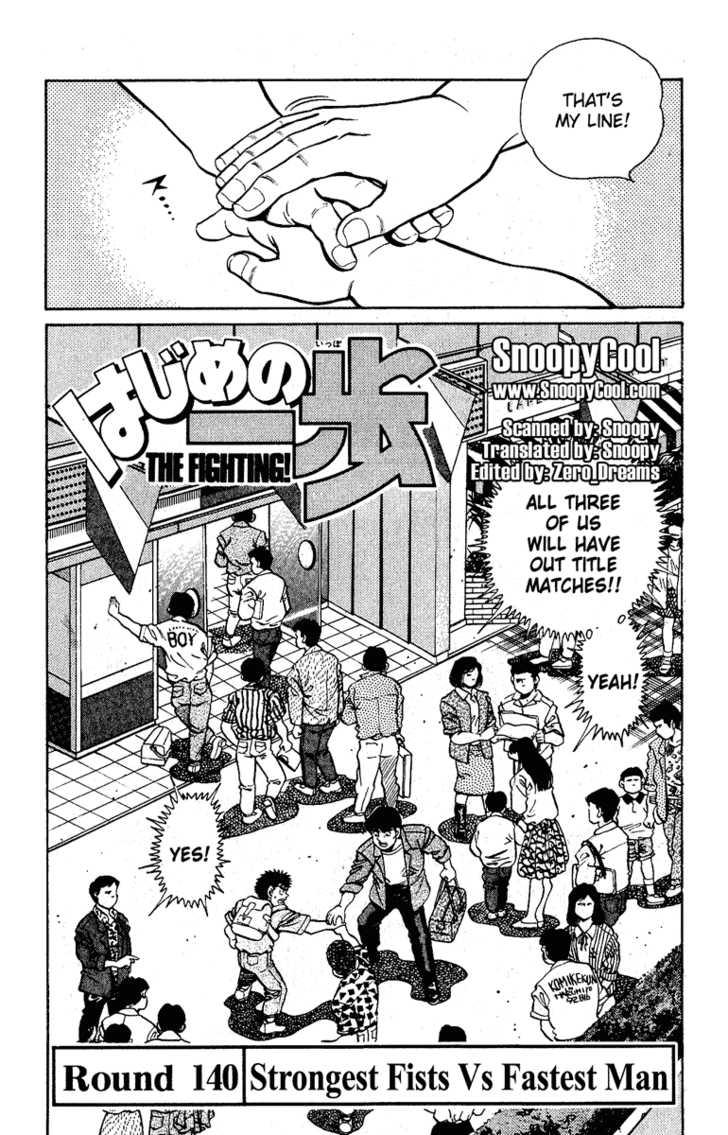 Hajime no Ippo 140 Page 2