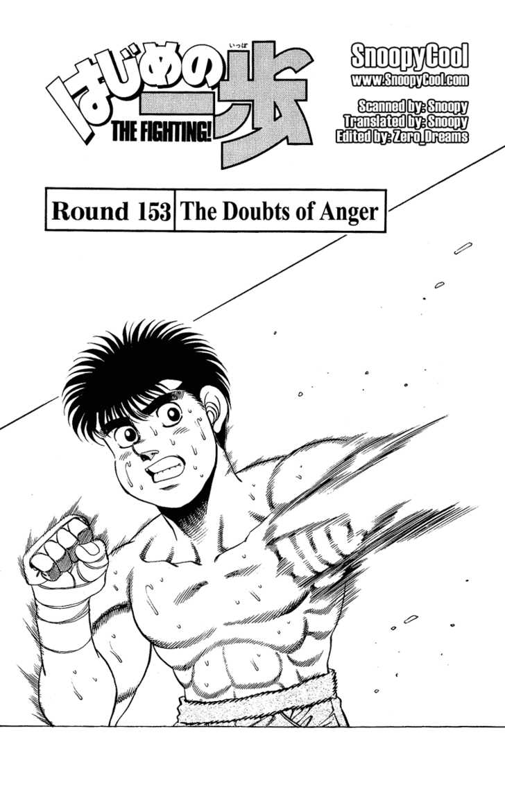 Hajime no Ippo 153 Page 1