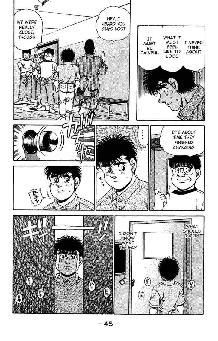 Hajime no Ippo 153 Page 3