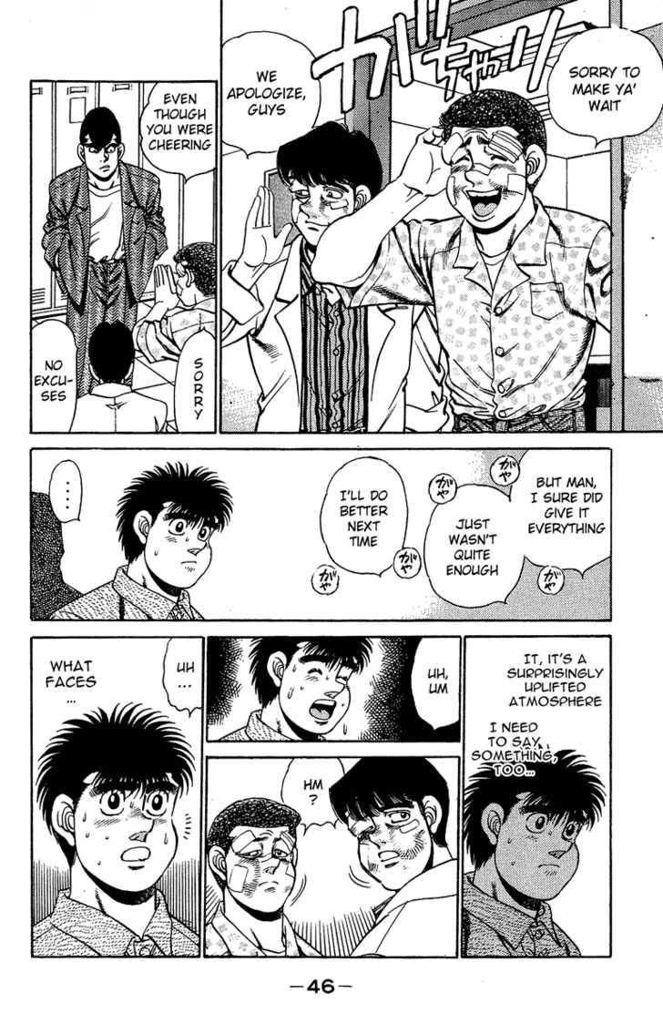 Hajime no Ippo 153 Page 4