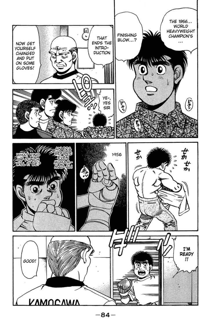 Hajime no Ippo 155 Page 2