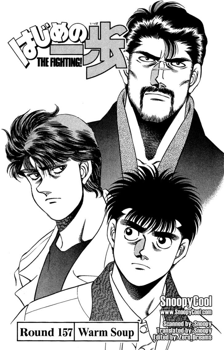 Hajime no Ippo 157 Page 1