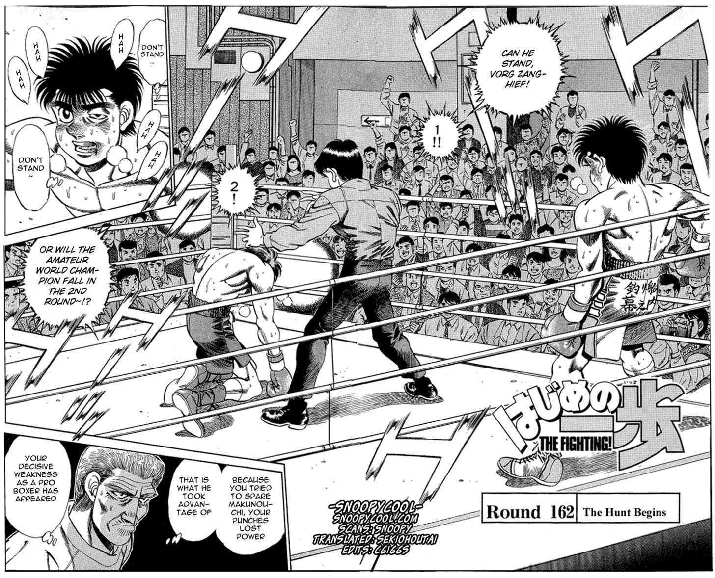 Hajime no Ippo 162 Page 2