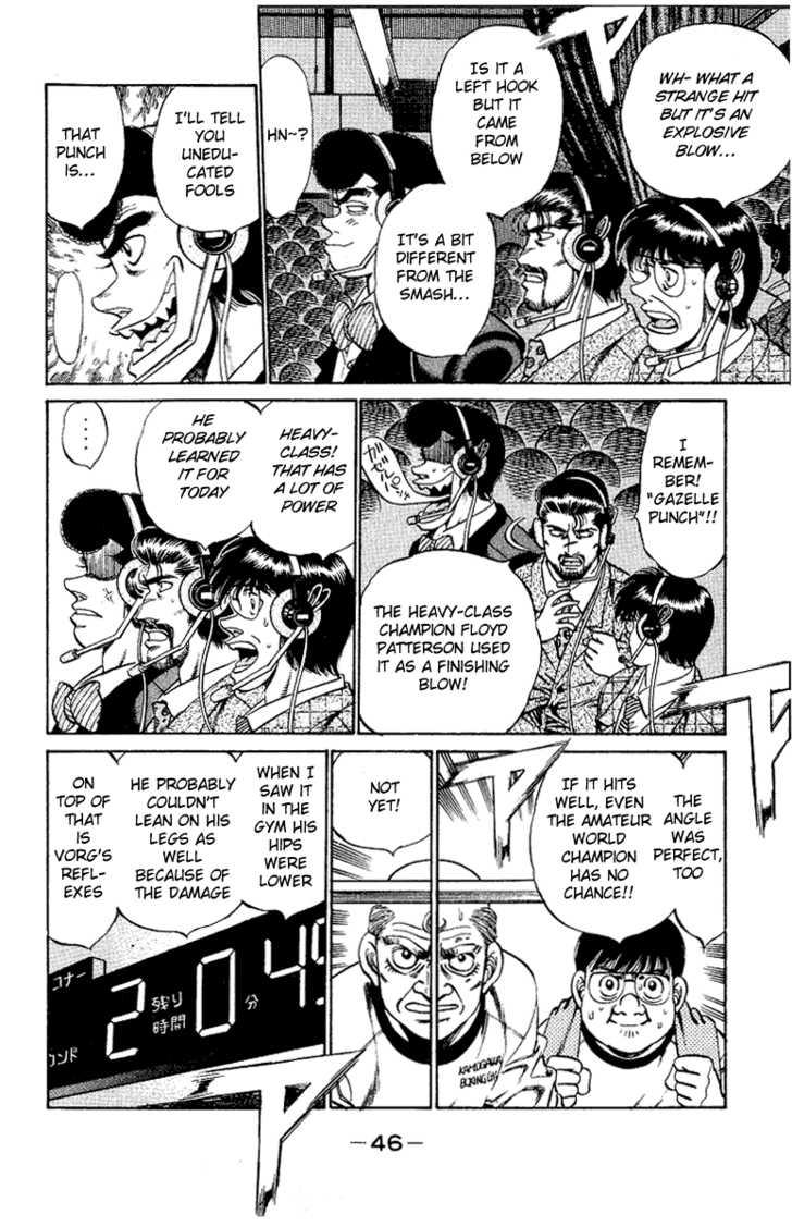 Hajime no Ippo 162 Page 3