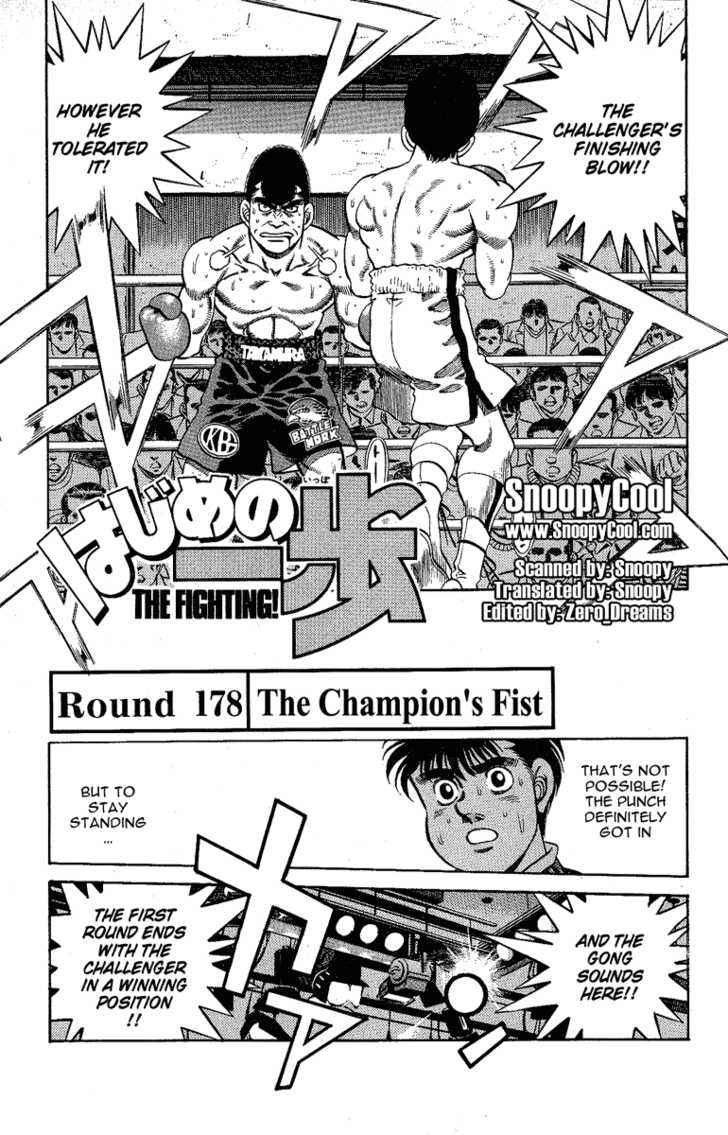 Hajime no Ippo 178 Page 1