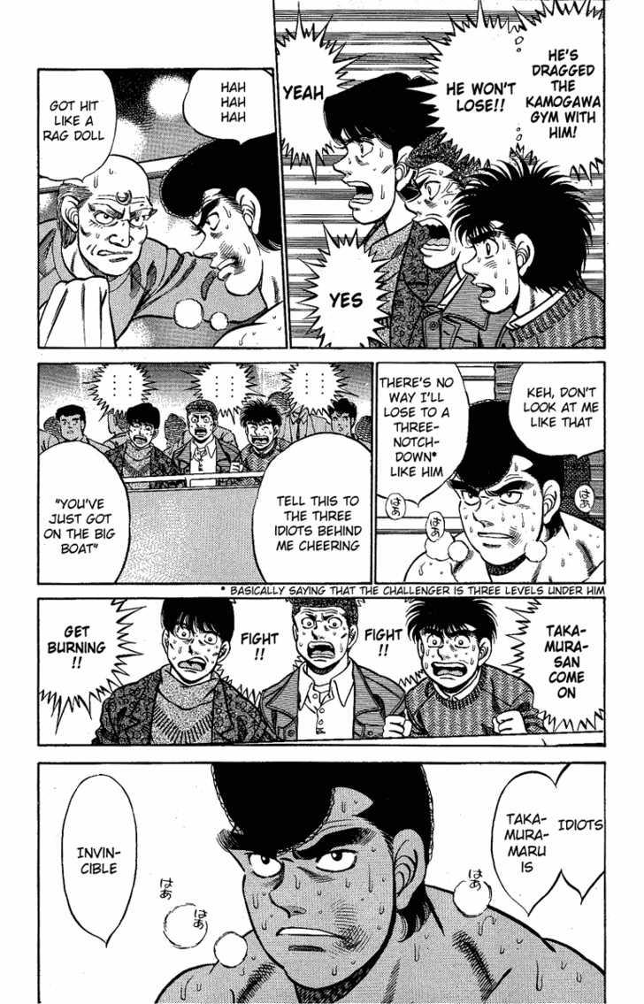 Hajime no Ippo 178 Page 3