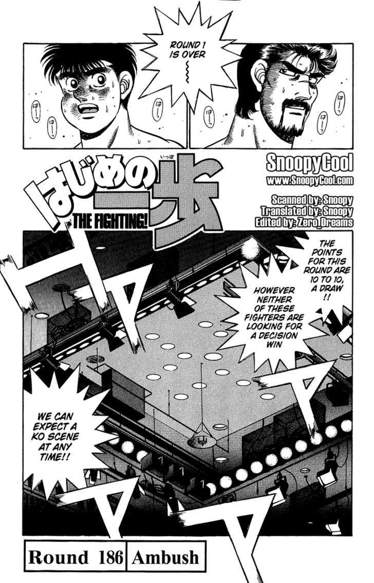Hajime no Ippo 186 Page 1