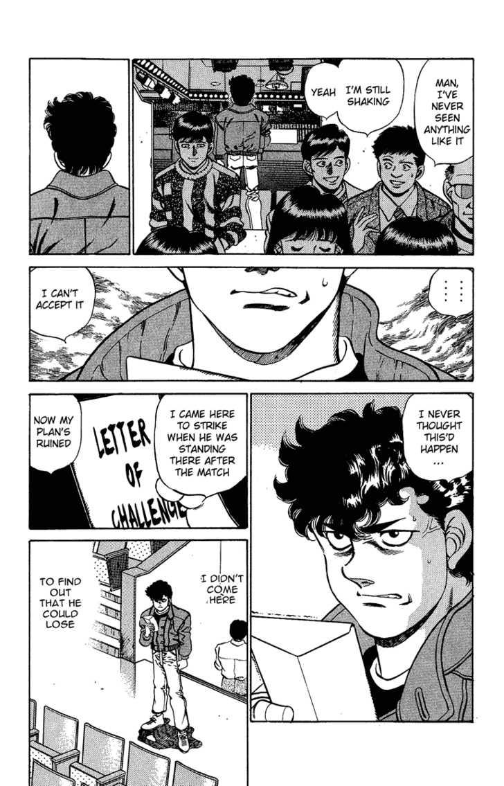 Hajime no Ippo 195 Page 2