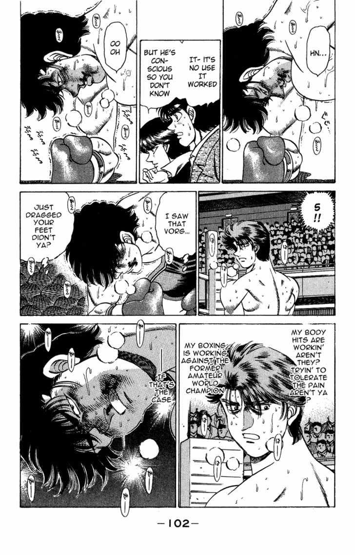 Hajime no Ippo 202 Page 2