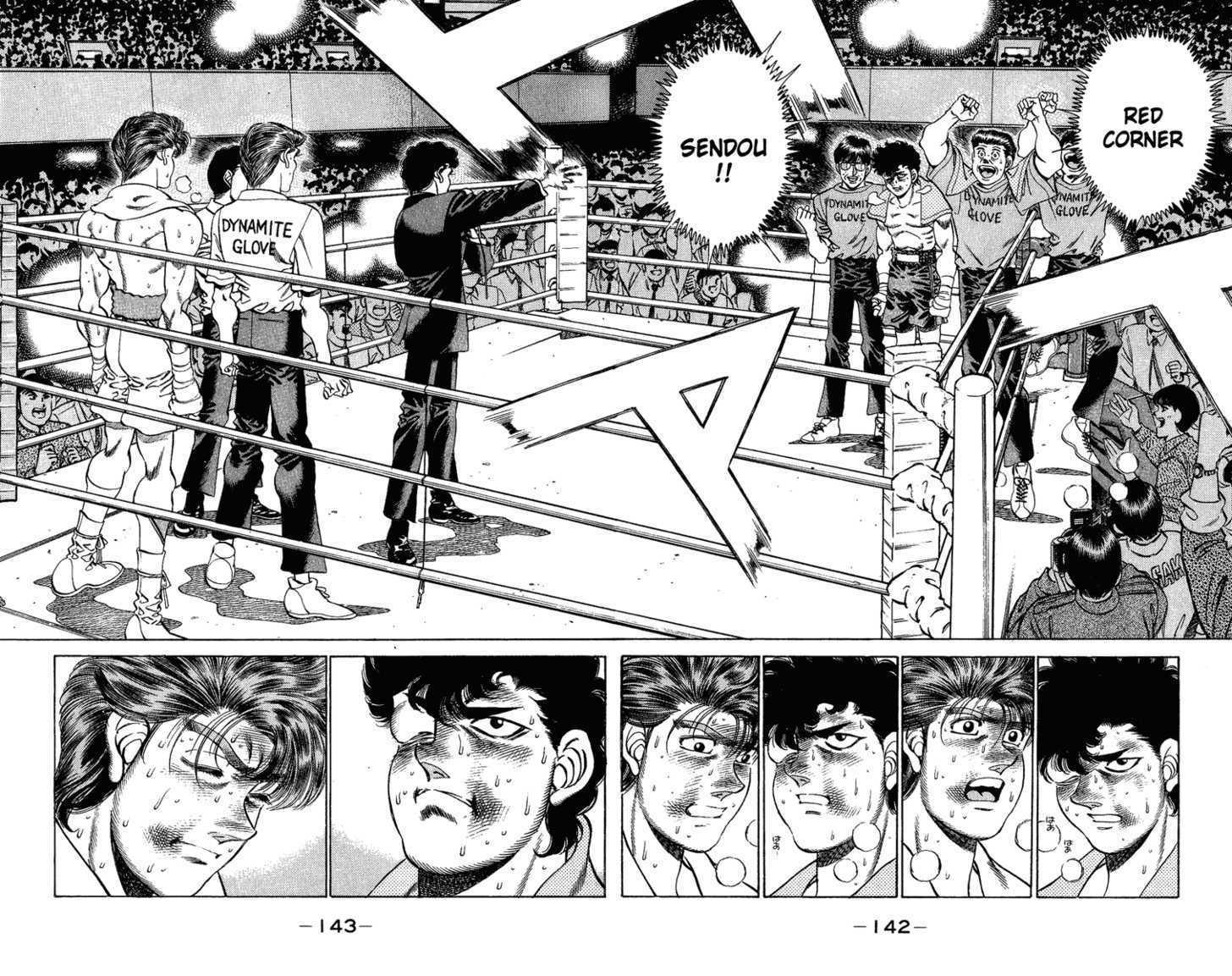 Hajime no Ippo 204 Page 2