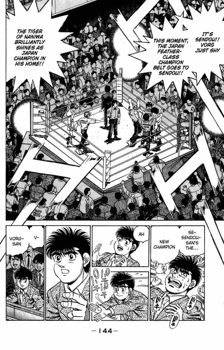 Hajime no Ippo 204 Page 3