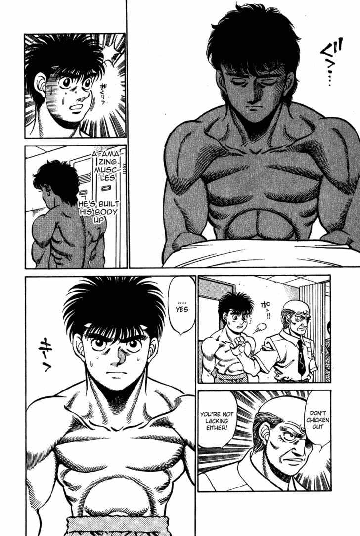 Hajime no Ippo 210 Page 4