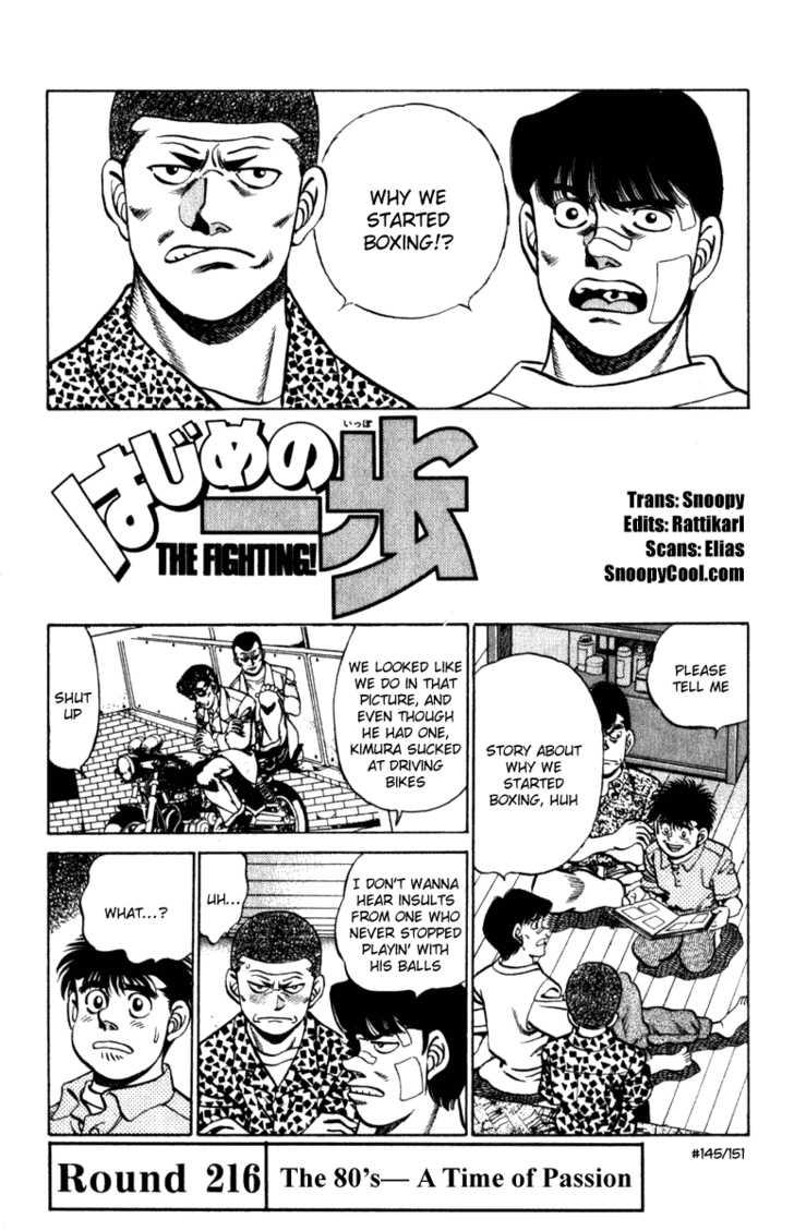Hajime no Ippo 216 Page 1