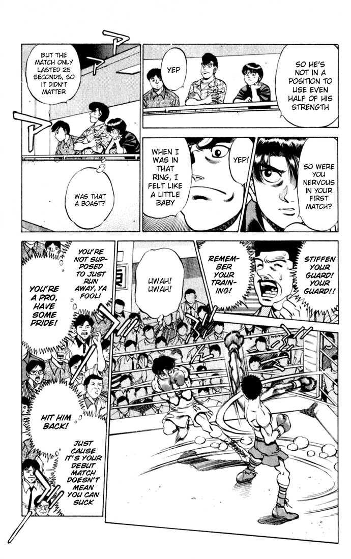 Hajime no Ippo 221 Page 3