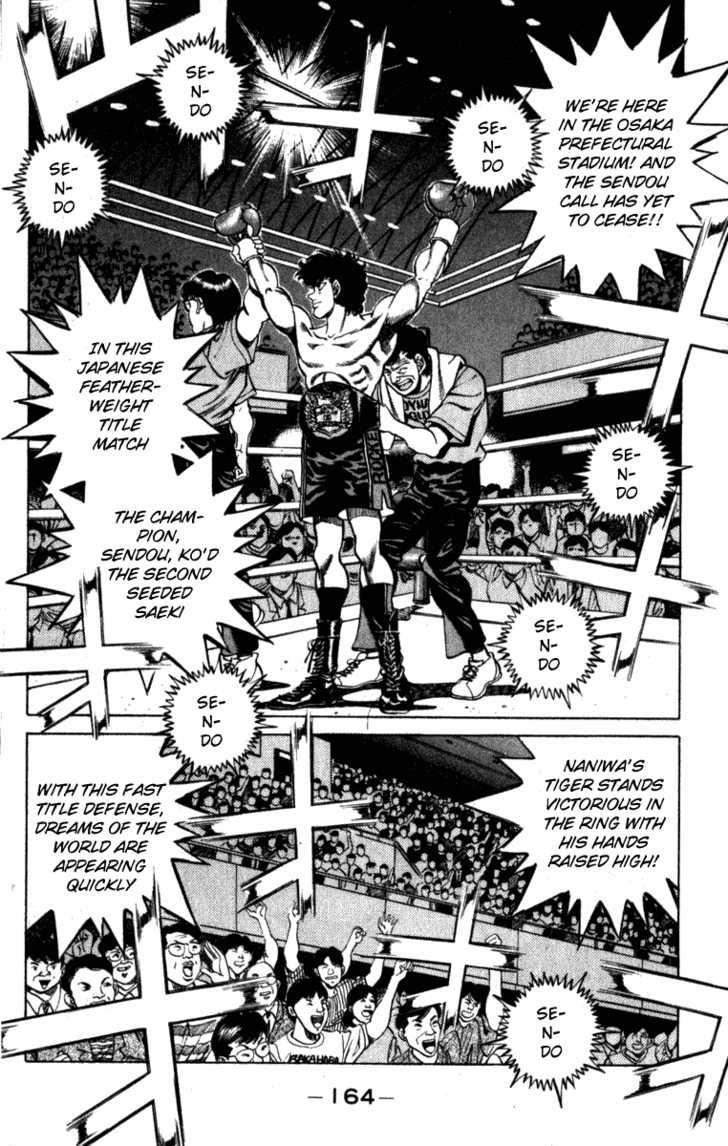 Hajime no Ippo 223 Page 2
