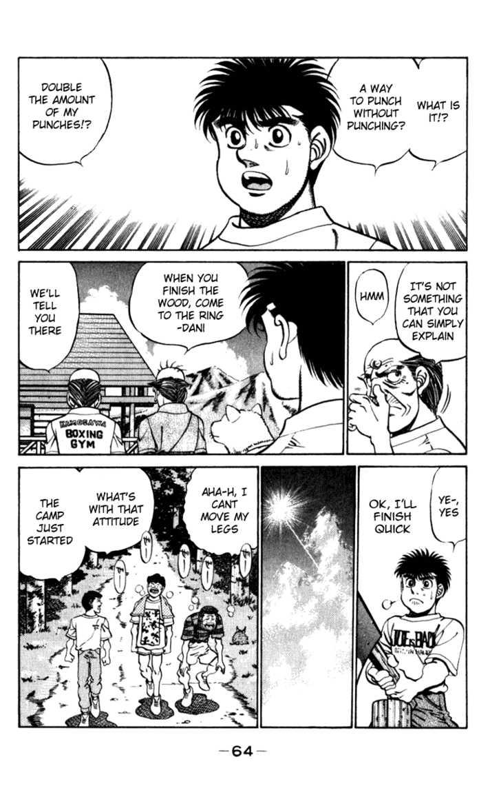 Hajime no Ippo 227 Page 2