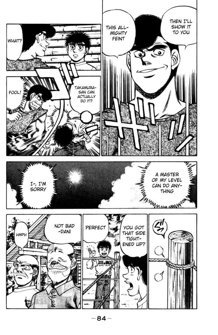 Hajime no Ippo 228 Page 2