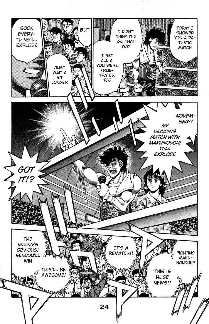 Hajime no Ippo 243 Page 2