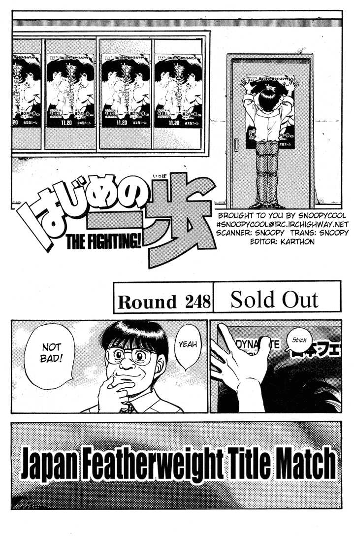 Hajime no Ippo 248 Page 1