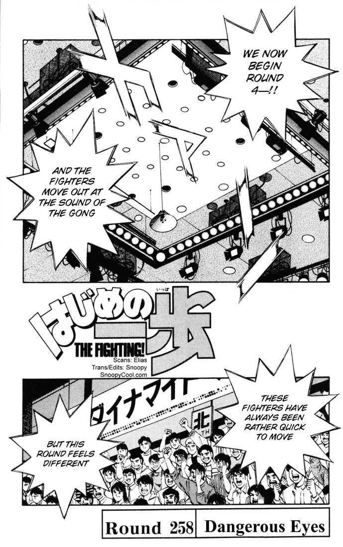Hajime no Ippo 258 Page 1