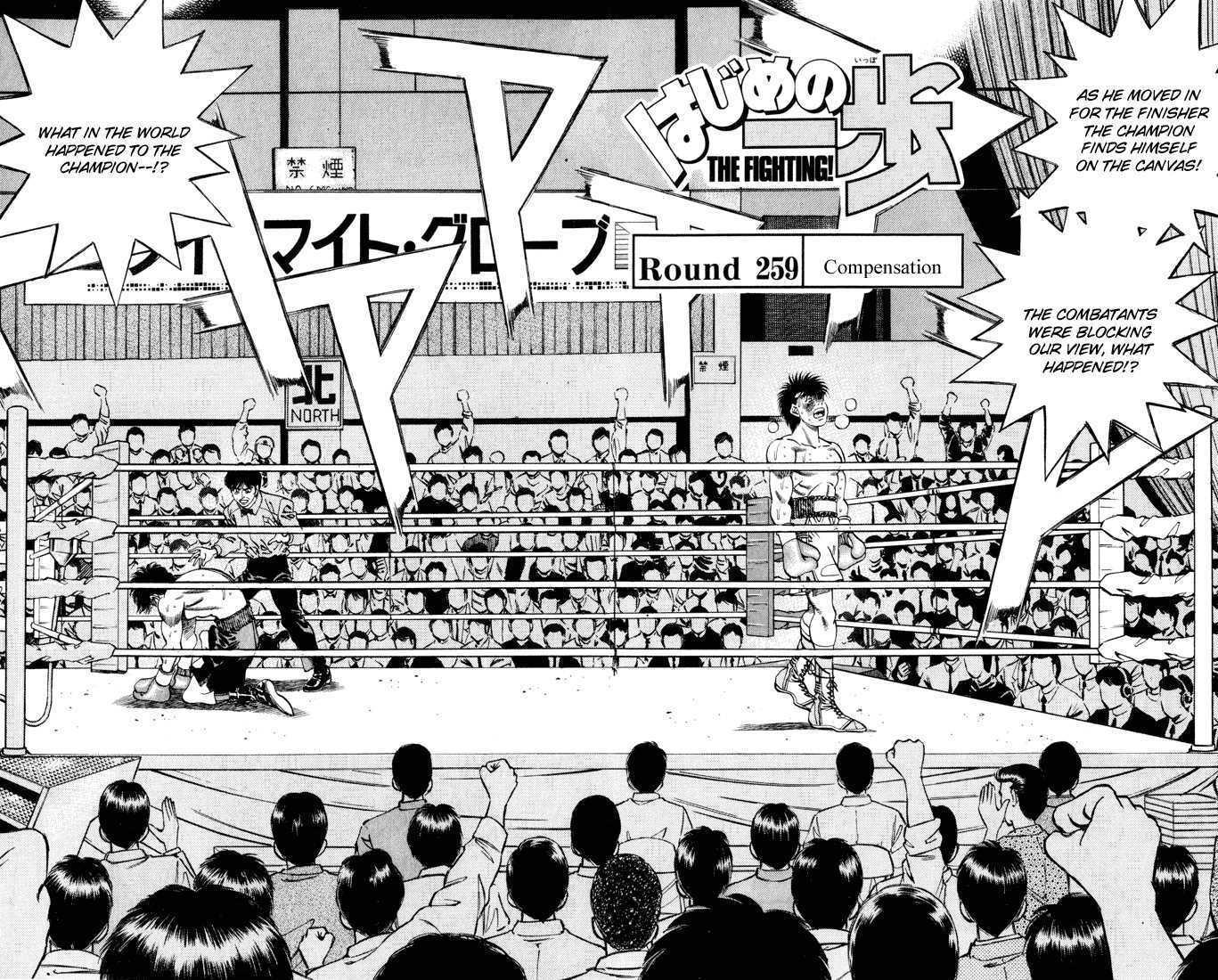 Hajime no Ippo 259 Page 2
