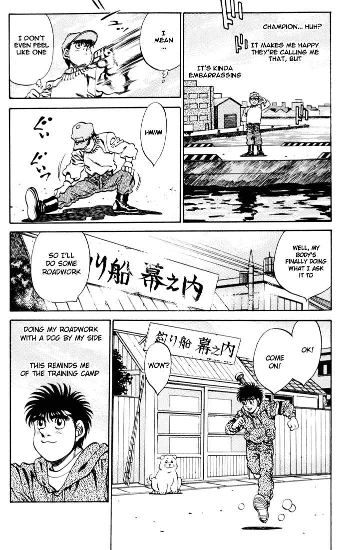 Hajime no Ippo 270 Page 2