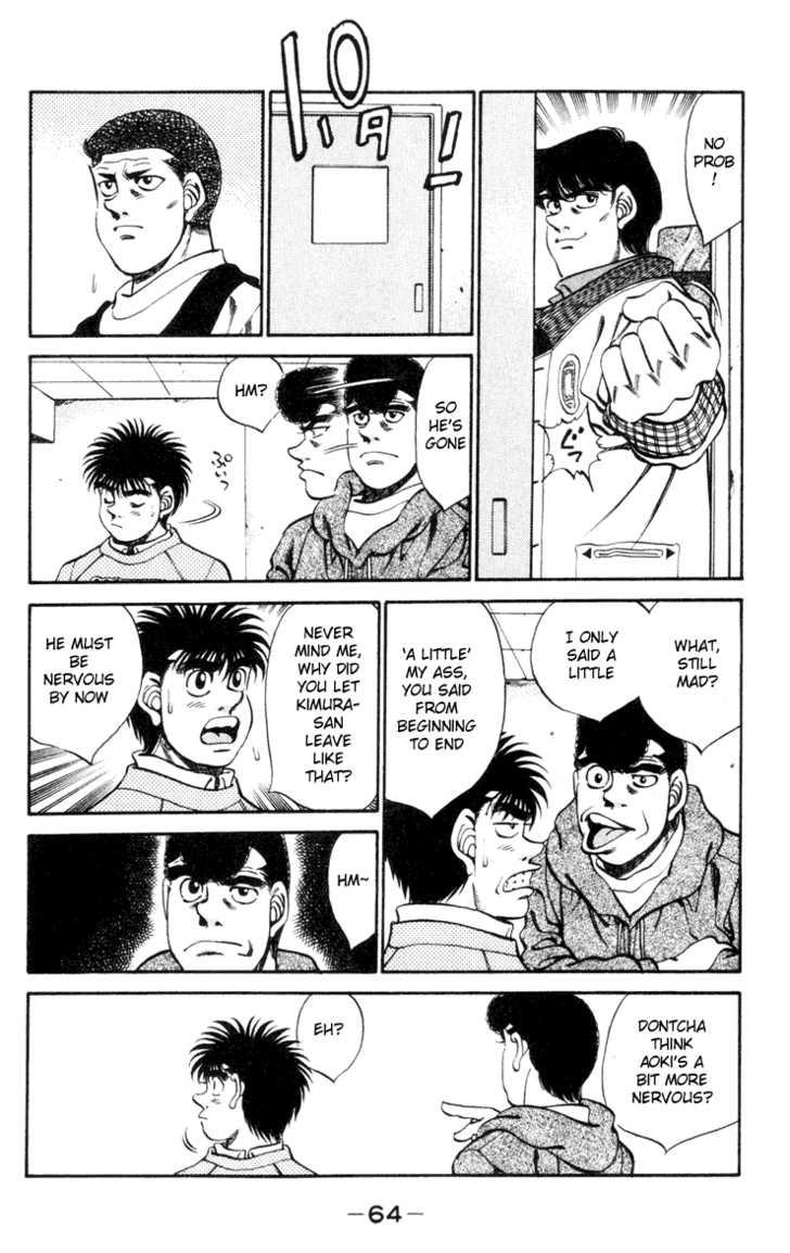 Hajime no Ippo 272 Page 2