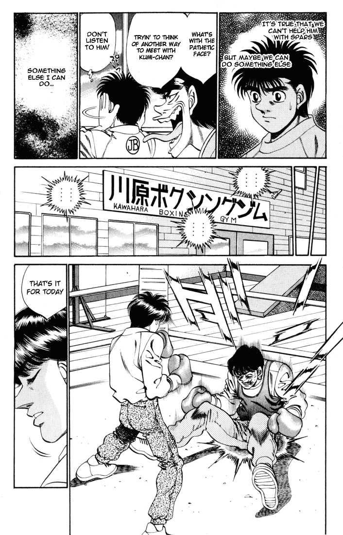 Hajime no Ippo 273 Page 2