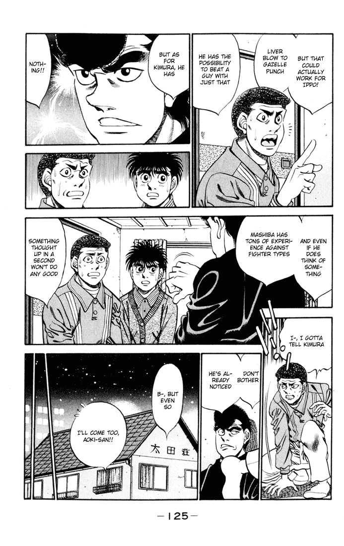 Hajime no Ippo 275 Page 3